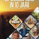 Boek over reizen - De wereld rond in 1- jaar